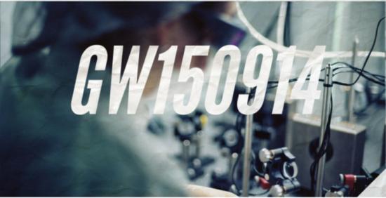 Deteccion-historica-de-ondas-gravitacionales_image_380