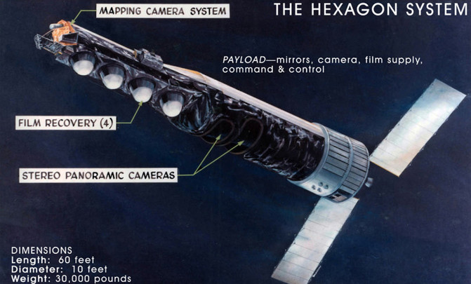 Concepción artística del satélite KH-9 HEXAGON. / National Reconnaissance Office