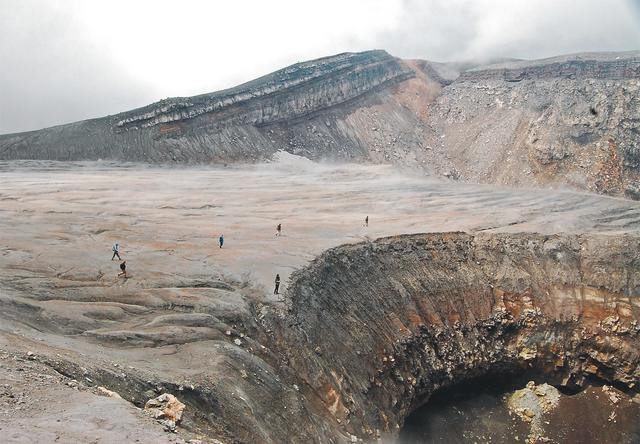 Gorely Crater. Foto: Agnes Samper.