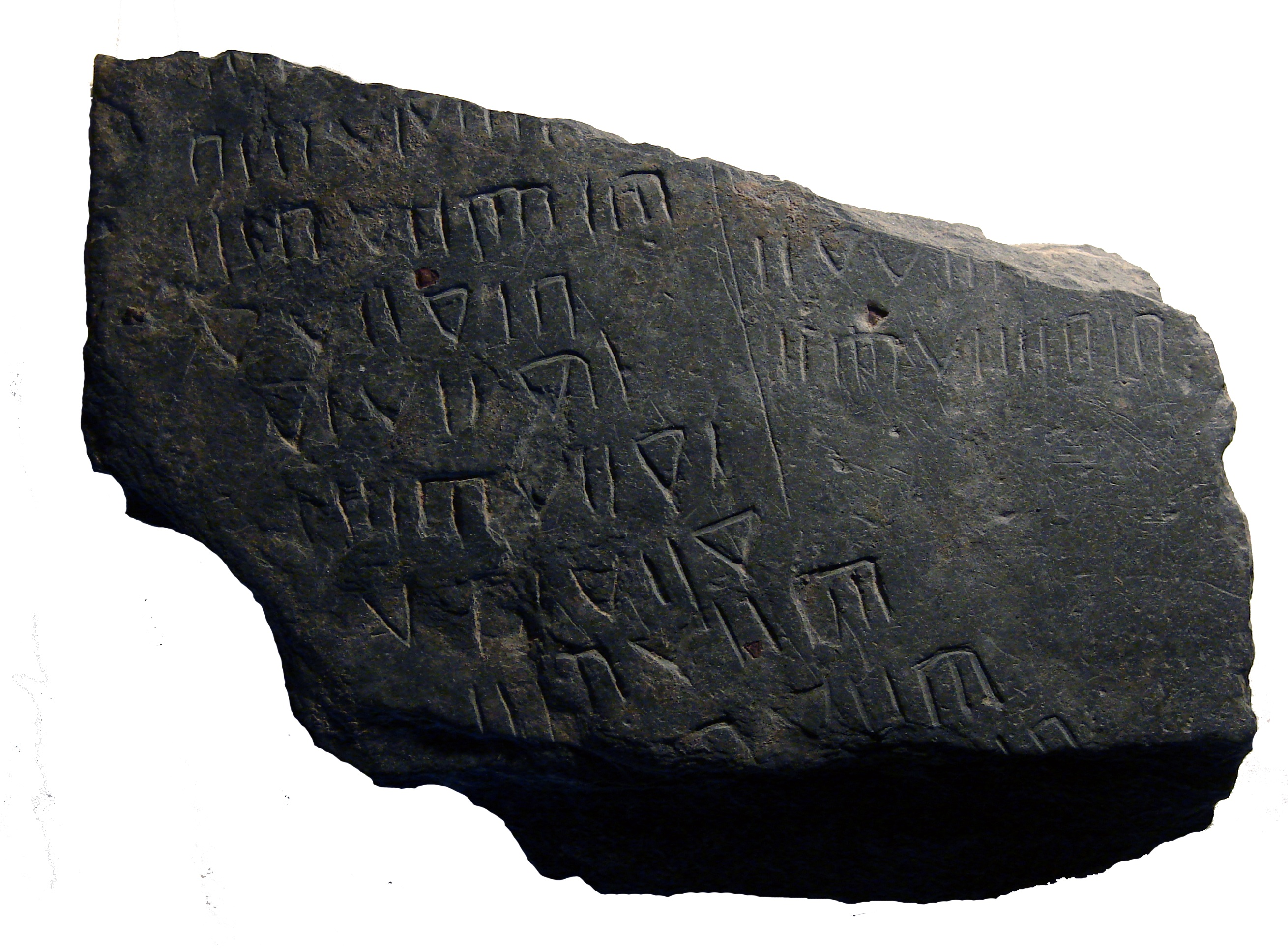 Una pizarra hallada en Badajoz desvela las cuentas de los últimos romanos de Lusitania