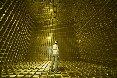 <p>Interior de ProtoDUNE. / CERN</p>